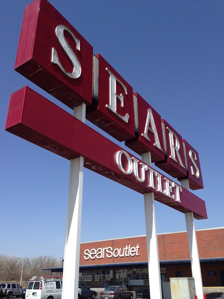 Sears Hometown & Outlet Stores Retail and Distribution Center in Kansas City