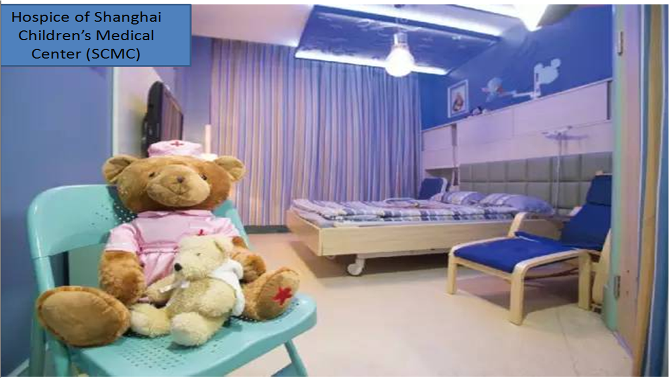 Palliative care room at Shanghai Children's Medical Center