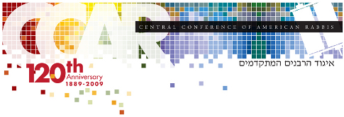 Central Conference of American Rabbis Logo