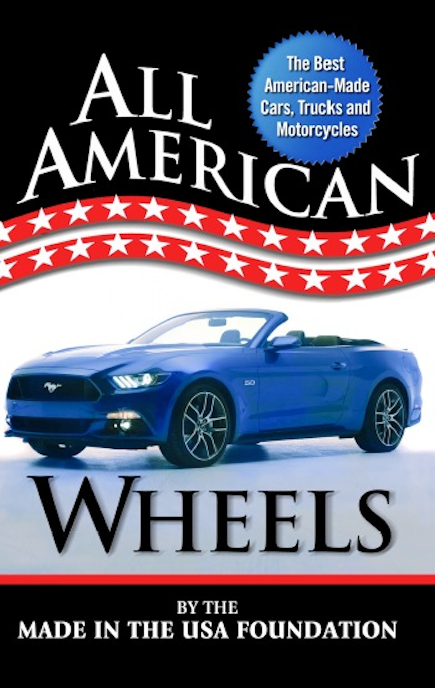 All American Wheels logo